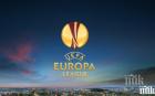ИЗВЪНРЕДНО: Лудогорец в групите на Лига Европа