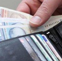 КНСБ иска минималната пенсия да е 300 лева, а максималната - 1440