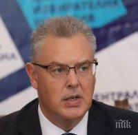 ИЗВЪНРЕДНО В ПИК TV: ГЕРБ предложи Александър Андреев за председател на ЦИК (ВИДЕО/ОБНОВЕНА)