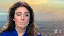 ЕКСКЛУЗИВНО ЗА ВОЙНАТА: Посланикът на Азербайджан у нас показа шокираща СНИМКА на съпругата на арменския премиер