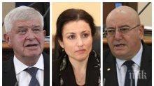 ИЗВЪНРЕДНО В ПИК TV! Министрите Кирил Ананиев, Десислава Танева и Емил Димитров минаха на килимчето пред депутатите (ОБНОВЕНА)