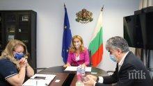"""Вицепремиерът Марияна Николова проведе работна среща с изпълнителния директор на """"Балкан Холидейс Еър"""""""