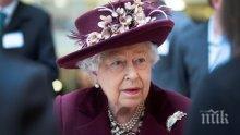 Елизабет II отмени всички събития в Бъкингамския дворец до края на годината