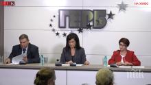 ПЪРВО В ПИК TV: ГЕРБ за доклада на ЕК: Отчита се сериозен напредък в борбата с корупцията и обвиненията срещу действащи политици (ОБНОВЕНА)