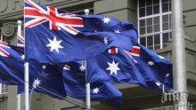 Австралия отваря границите си за хора от Нова Зеландия