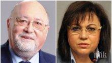 Александър Йорданов: Няма да допуснем БСП да се върне на власт! В България няма да има премиер с име Корнелия