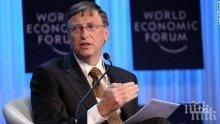 Бил Гейтс подпомага производството на ваксини срещу COVID-19