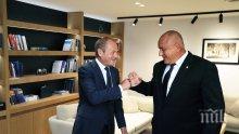ГОРЕЩО ОТ БРЮКСЕЛ: Президентът на ЕНП Доналд Туск със силни думи към Борисов: Имате нашата подкрепа! Партии като ГЕРБ имат нужния капацитет, опит и разум да преведат страните си през кризата (СНИМКИ/ВИДЕО)