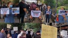"""Недялко Недялков: Поклон на всички, които подкрепиха ПИК! """"Протестът"""" днес претърпя най-унизителното си фиаско"""
