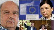 Георги Марков пред ПИК: Докладът на ЕК не е отрицателен или положителен, а отвратителен! Ако с нещо е нарушено правото в България, то това е поведението на Румен Радев