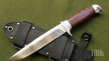 Агресивна баба извади два ножа срещу внучката си, закани се да я убие