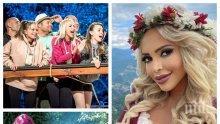 СЛЕД ФЕРМАТА: Жанета Осипова нажежи мрежата с еротика от царевичака (СНИМКИ)