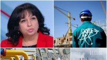 """ГОРЕЩИ ТЕМИ: Теменужка Петкова с ексклузивен коментар за цената на газа, бъдещето на АЕЦ """"Белене"""" и кой ще застане начело на БЕХ"""