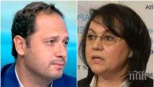 Петър Витанов сложи розовите очила - евродепутатът видя консолидация в БСП след скандалите и разцеплението на партията