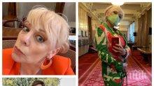 САМО В ПИК: Мистериозно изчезнаха модните селфи гафове на Нона Йотова - известен продуцент ще лъска имиджа на соц депутатката (СНИМКИ)