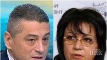 Красимир Янков хвърли бомба: Съжалявам, че не предложих Корнелия Нинова да бъде изключена от БСП