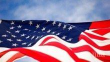 САЩ стимулират икономиката си с 2,2 трилиона долара