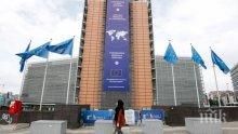 ЕК представя първия си доклад за върховенството на закона във всички страни членки