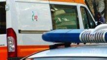 КРЪВ НА ПЪТЯ! Тежка катстрофа между кола и автобус уби млада жена