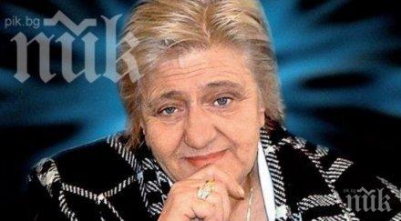 Внукът на Вера Кочовска наследява дарбата ѝ