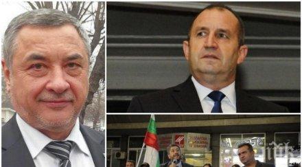 валери симеонов атаката пик посегателство свободата словото