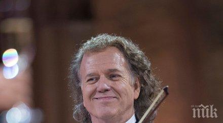 Кралят на валса отложи концерта си в България