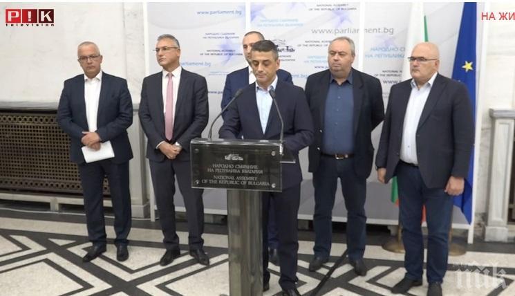 ПЪРВО В ПИК TV: Напусналите БСП депутати излязоха с декларация за доклада на ЕК (ОБНОВЕНА)