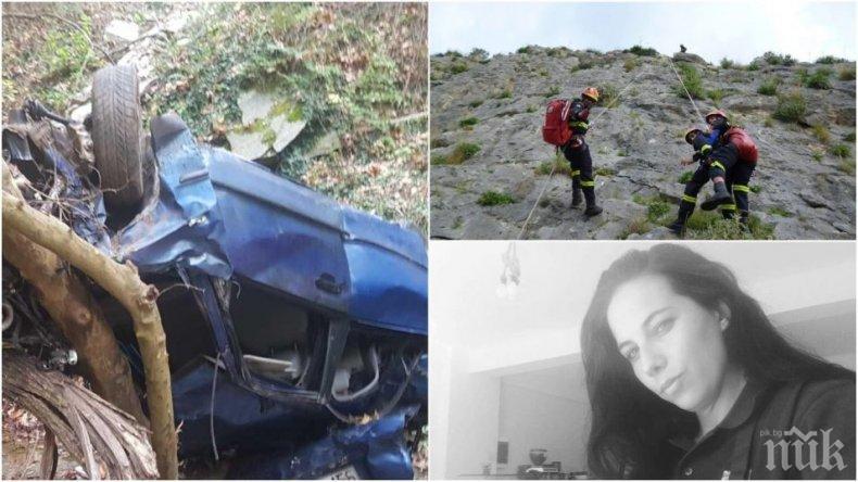 ТРАГЕДИЯ: Мистериозно самоубийство на българка в Гърция, оставя четири деца сирачета
