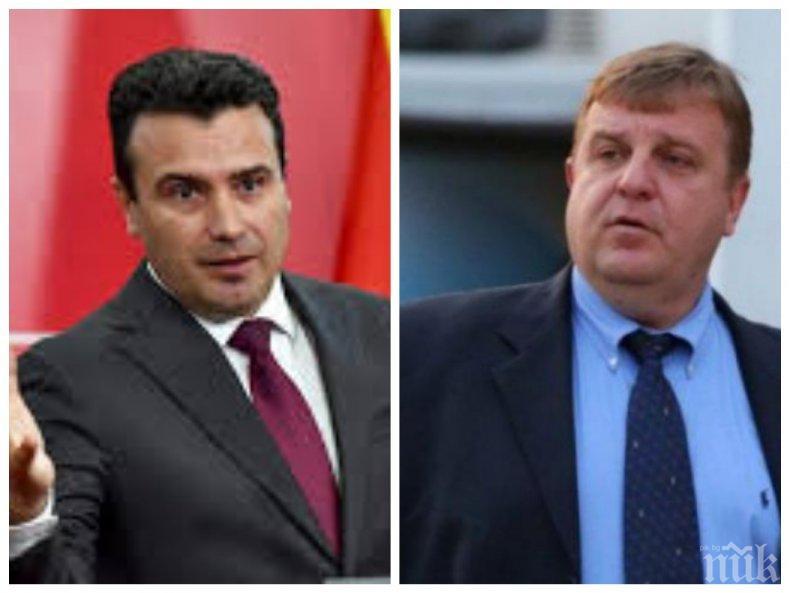 """Заев обясни """"грешната"""" любов на приятеля си Каракачанов към Македония"""