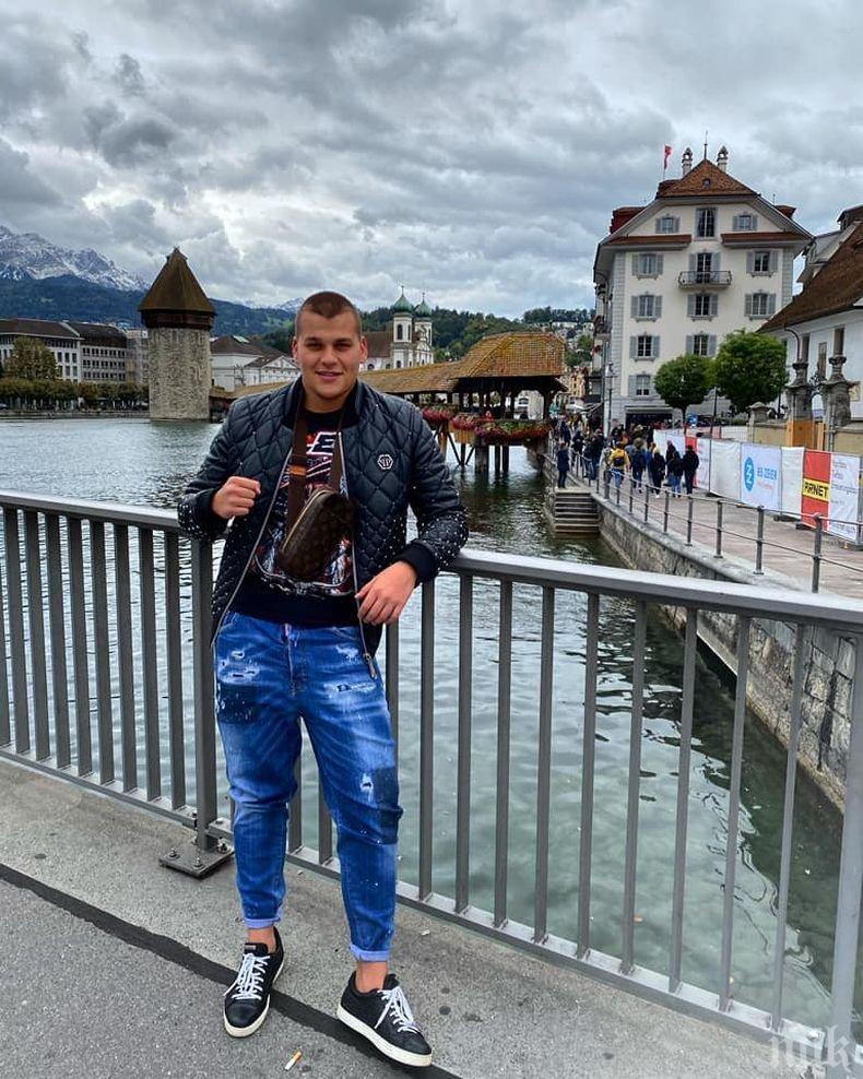 Синът на Деси Слава избяга в Швейцария