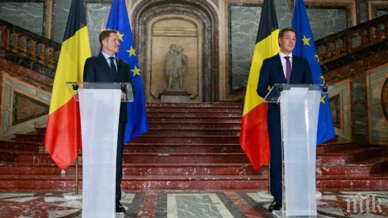 Седемпартийното правителство на Белгия положи клетва