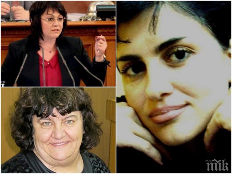 Калина Андролова с нов залп по Нинова заради краварка, влязла в Националния съвет: Ще бие ГЕРБ, когато цъфнат налъмите