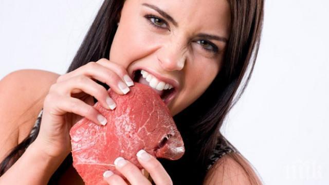 Не на месото! Днес е Световният ден на вегетарианството