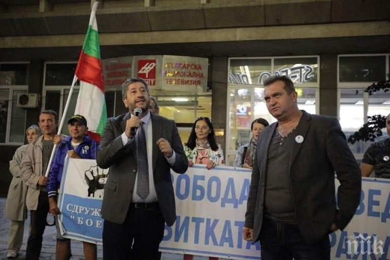 ПИК със сигнал до ЕК, ЕП и посланиците: Протестът деградира до терор над частна медия