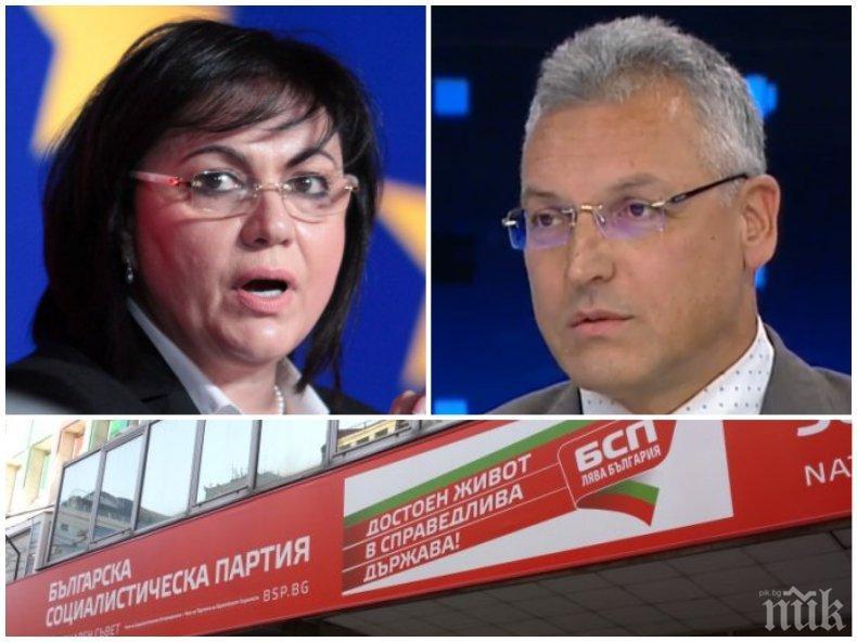ВОЙНА ДО ЧЕРВЕНО: Валери Жаблянов разби Нинова и кохортата й: Какво е обновлението с министри на Жан Виденов и Станишев