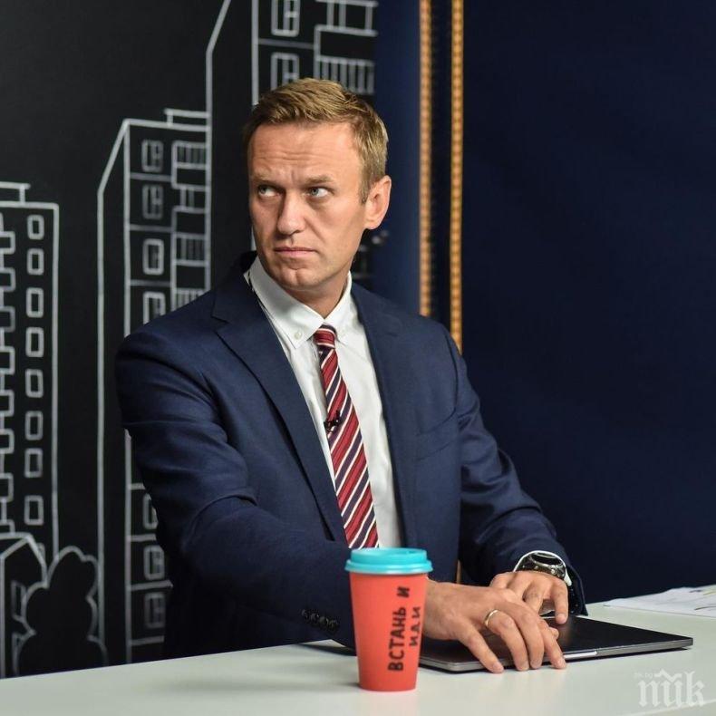 Кремъл отвръща на удара: Навални работи с ЦРУ