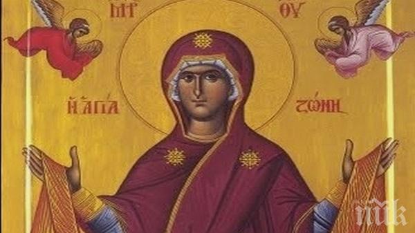 СВЯТ ДЕН: Спомняме си за две от най-големите чудеса на света Богородица