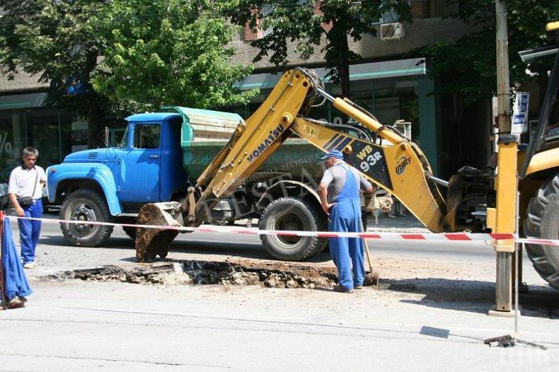 "ВАЖНО: Заради ремонт спират водата в ""Студентски град"""