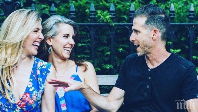 МОДЕРНИ ВРЕМЕНА: Идва ли краят на моногамията? US-бизнесмен се разведе с жена си и заживя с две