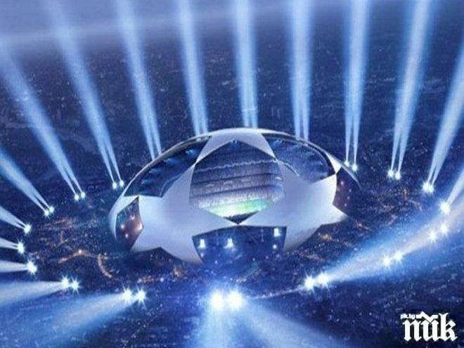 Станаха ясни всички участници в груповата фаза на Шампионска лига