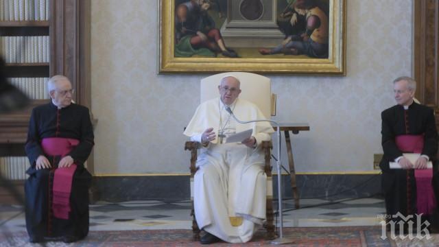 Папата отказа да приеме държавния секретар на САЩ Майк Помпео