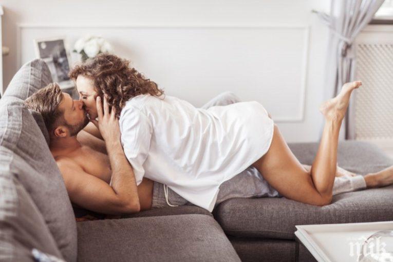 Ето как да преодолеем вълнението от секса с нов партньор