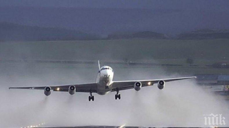 КЪСМЕТЛИИ: Авиокомпания предлага безплатни полети до град в САЩ на пътници, носещи това име
