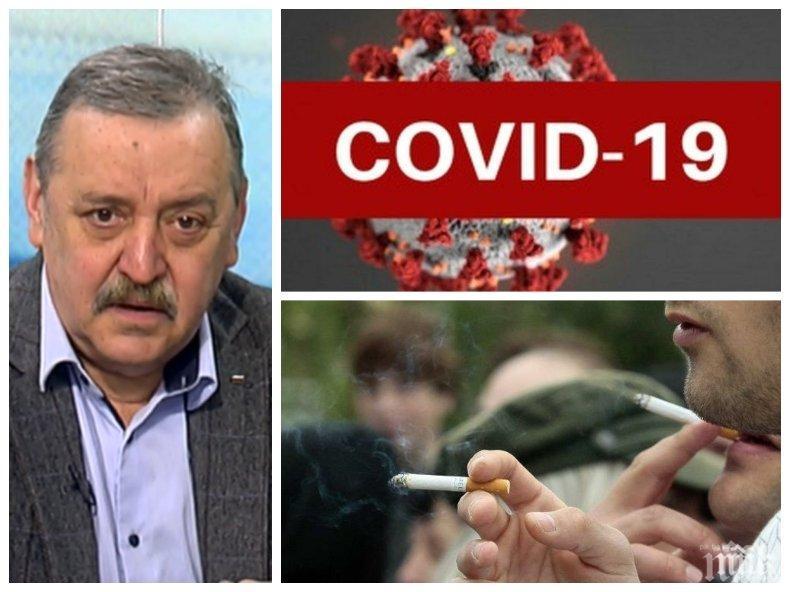 СТРЕСИРАЩО: Отказалите цигарите били най-застрашени от COVID-19
