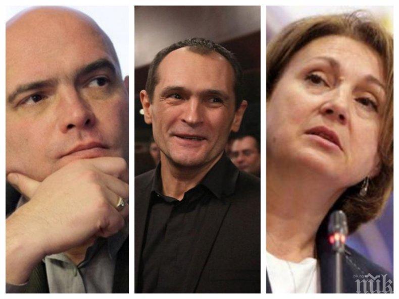 Явор Колев в самоотбрана заради забегналия хазартен бос Божков. Премиерът Борисов го махнал като експерт преди 2 месеца