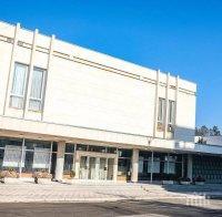 """Посолството на Русия в България отговори на САЩ за АЕЦ """"Белене"""" и """"Балкански поток"""""""