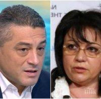 Красимир Янков остро към Нинова: Напуснахме БСП, за да останем социалисти! Отказа на депутати да изпълняват задълженията си и скандалите сринаха рейтинга на парламента