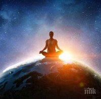 АСТРОЛОГ: Във всичко търсете златната среда, освободете се от всякакви излишни страсти