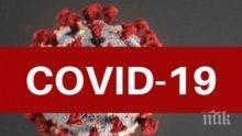 Учени предупреждават: Заразяването с COVID-19 става и от 1.8 метра