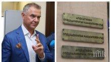 ИЗВЪНРЕДНО В ПИК TV! Атанас Бобоков остава зад решетките - бизнесменът мълчи, не иска да бъде сниман (ОБНОВЕНА/ВИДЕО)